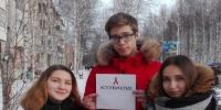 You are viewing the image with filename 01.jpg - Городская стоматологическая поликлиника